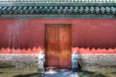 Chinese historical wall collections — Stock Photo