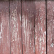 Old board grungy texture - Stock Photo