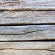 Embossed texture of wooden planks — Stock Photo