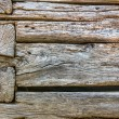 Weathered wooden wall — Stock Photo #25209861