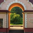 Stock Photo: Arched entrance