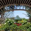 Stock Photo: South Coast Botanic Garden