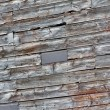Weathered Barn Clapboards Background or Backdrop - Photo