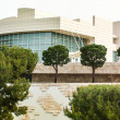 Stock Photo: Spectacular Architecture of Getty Center