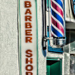 Barber ShopPole — Stock Photo