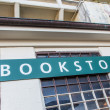 Bookstore at Alcatraz Island — Stock Photo