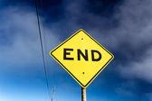 Affichage bout de chemin signe — Photo