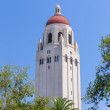 Hoover Tower — Stock Photo