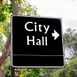 Arrowed City Hall Sign — Stock Photo