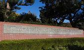 University of Southern California Entrance Sign — Stock Photo