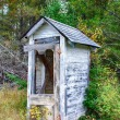 ストック写真: Dilapidated Outhouse