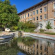 Stock Photo: Turtle Pond and College of Natural Sciences