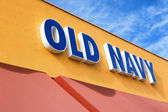 Old Navy Store — Stock Photo