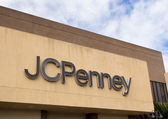 JC Penney Store — Stock Photo