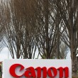 图库照片: Canon Corporate Headquarters Sign