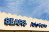 Sears Auto Center sign — Stock Photo