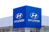 Hyundai Autombile Dealership Sign — Stock Photo