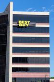 Best Buy Corporate Headquarters Building — Stockfoto