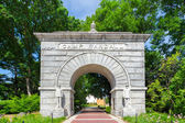 Historic Arched Entry to Camp Randall Stadium — Stock Photo