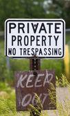 Weathered No Trespassing Sign — Stock Photo