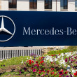 Постер, плакат: Mercedes Benz Automobile Dealership Sign