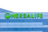 Herbalife Headquarters Building — Stock Photo