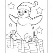 Outlined Christmas illustration — Stock Photo