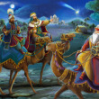 Illustration of the holy family and three kings - illustration for the children — Stock Photo