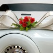 Stock Photo: White wedding limousine