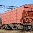The train with cars for dry cargo - Stock Photo
