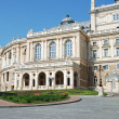 Facade of opera house in Odessa, Ukraine — Foto Stock