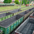 Stock Photo: Empty railway cars