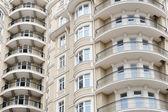 New condominium — Stock Photo