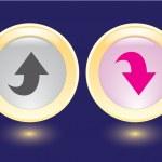 Vector buttons with arrow icon — Stock Vector #12115337