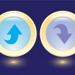 Stock Vector: Vector buttons with arrow icon