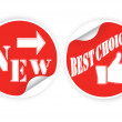 Royalty-Free Stock Vector Image: Best products stickers set