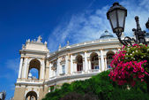 Facade of opera house in Odessa, Ukraine — Stock Photo