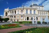 Public opera theater in Odessa Ukraine — Stock Photo