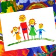 Happy family with illustration collage — Stock Photo