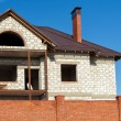 Stock Photo: Building new home and roof