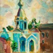 Oil painting on canvas. Old Church. — Stock Photo