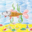 Fish under water. child sketch drawing — Stock Photo