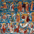 Old religious paintings — Stock Photo #13374705