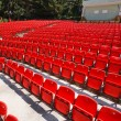 Stock Photo: Red spectator seats