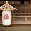 Japanese paper lantern — Stock Photo