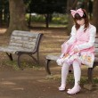 Sad japanese girl — Stock Photo #13375322