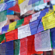 Tibetan prayer flags, swayambhunath temple, Nepal — Stockfoto