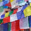 Tibetan prayer flags, swayambhunath temple, Nepal - Stock Photo