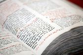 Old cyrillic book — Stock Photo