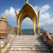 Wat Phasornkaew temple - Photo